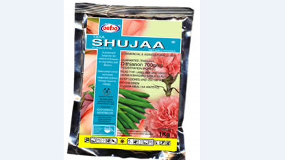 Shujaa 70WP fungicide
