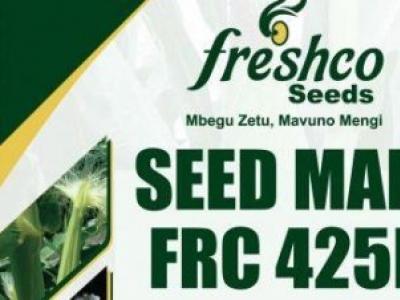 Maize - FRC 425IR