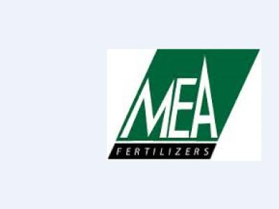 NP (12:37:0 +TE) Fertilizer