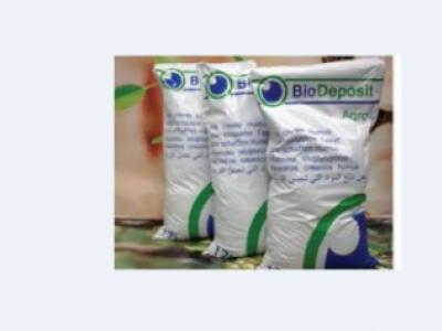 BioDeposit Agro