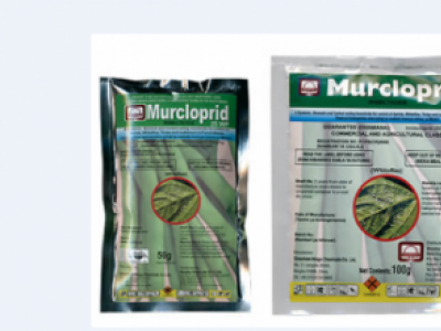 Murcloprid 25WP