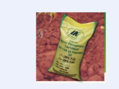Minjingu Organic Hyperphosphate Rock (Rock Phosphate)