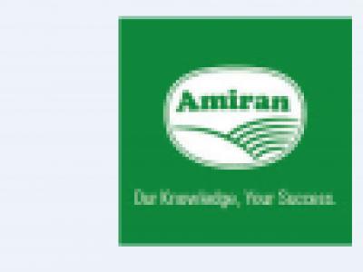 Amiran Source (Extra Fine Variety)