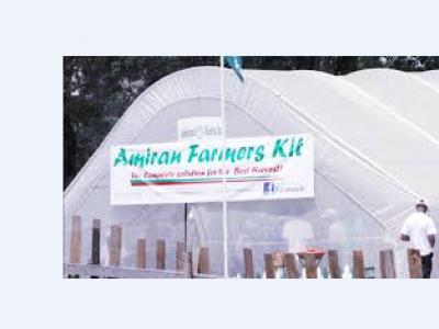 Amiran Farmers Kit